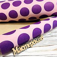Бумага 48см/10м подарочная крафт,  лавандовый цвет в большие фиолетовые горохи    для упаковки и декора, фото 1
