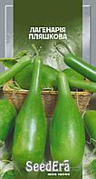 Семена лагенарии Бутылочная 1 г, Seedera
