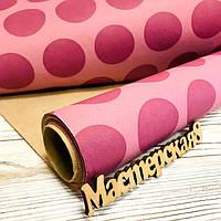 Бумага подарочная крафт в большие бордовые горохи  48см/10м  для упаковки и декора, фото 1