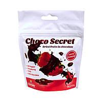 Конфеты из сухофруктов в шоколаде Choco Secret. Клубника во фруктовой оболочке с перцем чили, 50 г