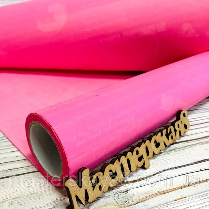 Бумага упаковочная  розовая 70см*10м  для подарков и цветов плотность 40 грамм