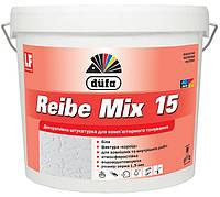Акриловая фасадная штукатурка короед Reibe mix 1.5, 25кг, фото 1