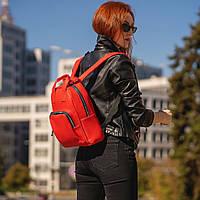 Стильный женский рюкзак с эко-кожи, модный городской рюкзачок для девушек, цвет красный