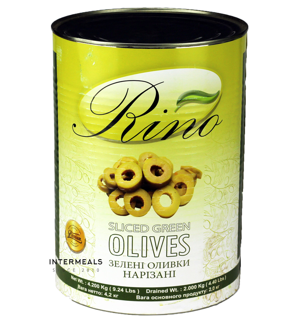 Оливки зелені різані 4,2 кг
