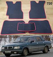 Коврики ЕВА в салон ГАЗ 3110 Волга '97-04