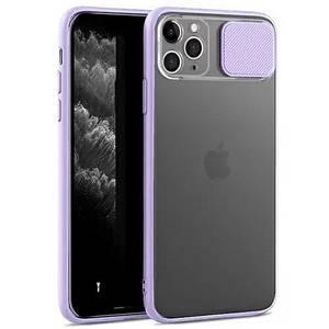 Чохол накладка xCase для iPhone 12 Mini Slide Hide Camera Lilac