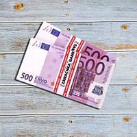 Подарочная пачка денег по 500 евро, фото 1