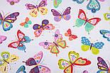 Тканина бавовняна з великими різнокольоровими метеликами (№3291а)., фото 7