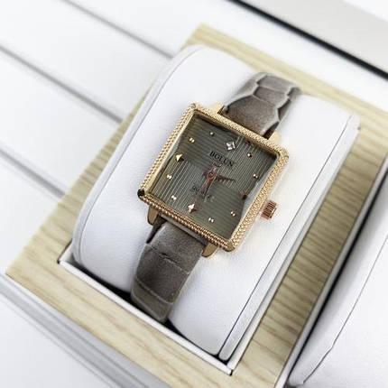 Bolun 5598L Gray-Gold, фото 2