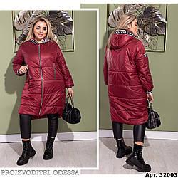 Удлиненная куртка с капюшоном Размеры: 1(48-50), 2(52-54), 3(56-58)