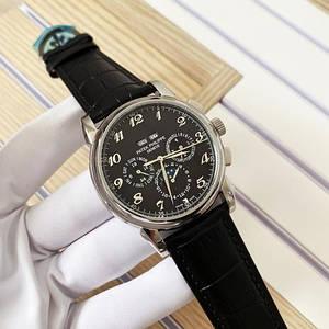 Наручний годинник LUX класу Patek Philippe Geneve Black-Silver-Black