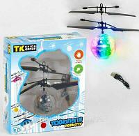 Іграшка літаюча сенсорна куля, що світиться