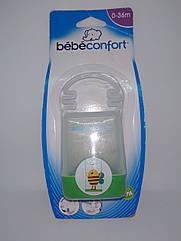 Контейнер Bebe-confort дляя хранения пустышки с +0 месяцев