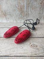 Сушилка для обуви ЕСВ-12/220К SHINE