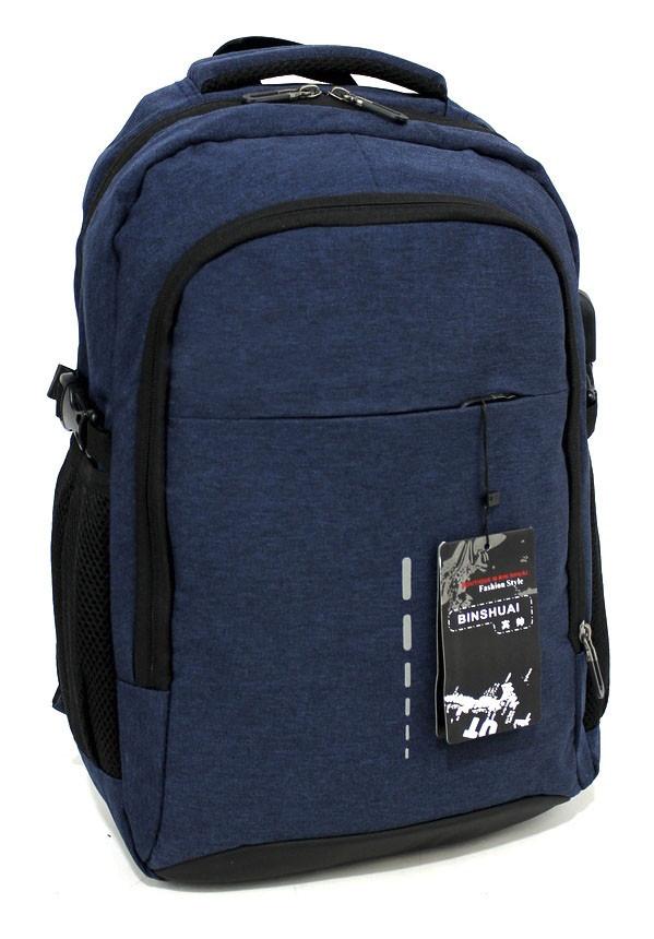 Современный рюкзак для ноутбука 613