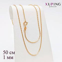 Цепочка Xuping, длина 50 см, ширина 1 мм, вес 3 г, позолота 18К, ХР01429 (50 см)