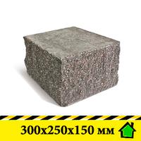 """Колотый блок """"Рустик"""" 300х250х150 мм"""