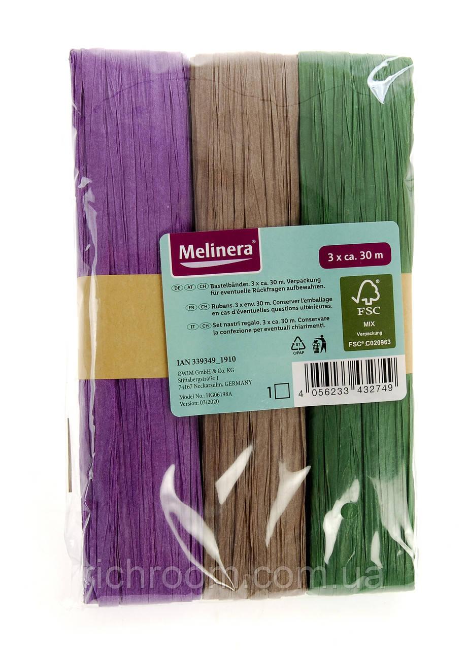 Декоративна стрічка Melinera, 3 шт. по 30 м, креповая стрічка
