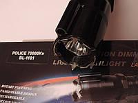 Электрошокер Strong.Лазерный луч, шипы пробойники одежды.