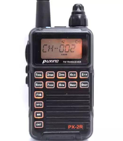 Рация Puxing PX-2R UHF  (400-470 МГц) 1100 мАч