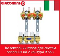 Giacomini колекторний вузол для систем опалення на 2 контури R 553