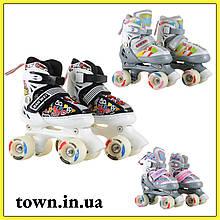 Ролики квады для детей Коньки роликовые на 4 колеса PU 909. Раздвижные детские роликовые коньки