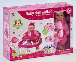 Пупс музичний з ходунками. Дитячий пупс, лялька, іграшка, подарунок для дівчинки
