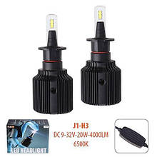 Лампы Pulso J1/H3/LED-chips CSP/9-32v2*20w/4000Lm/6500K (J1-H3)