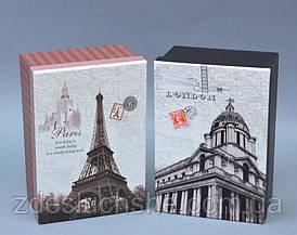 Подарочная упаковка из 3штук SKL79-209277
