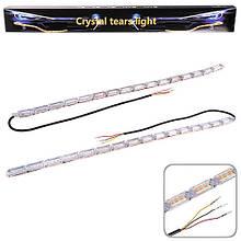 Ходовые огни гибкие CRYSTAL S16 белые/желтые 10485 (S16)