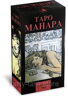 Карты таро Манара Эротическое Таро