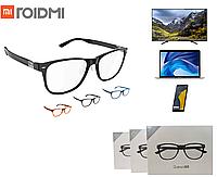 Захисні окуляри для роботи за комп'ютером Qukan B1 (Xiaomi Roidmi) Защитные очки