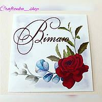 Бирка, открытка весенняя 8*8 см «Вітаю»