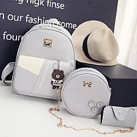 Женский рюкзак городской 3 в 1 рюкзак , круглый клатч и визитница