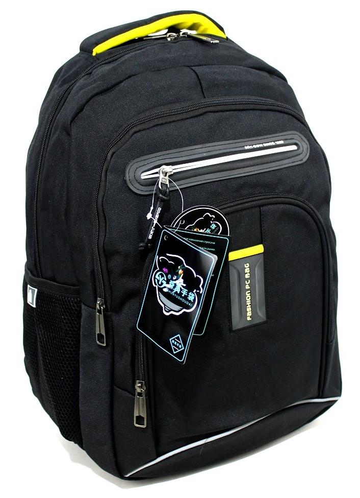 Функциональный рюкзак для ноутбука 111455