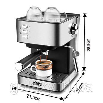 Кофемашина с капучинатором и питчером для дома эспрессо рожковая полуавтомат DSP KA3028