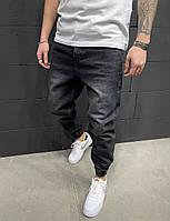 Джинсы джоггеры мужские темно серые турецкие, МОДНЫЕ мом джинсы с манжетом серый (весна , осень) свободные