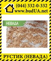 Колотый блок Рустик Невада, фото 1