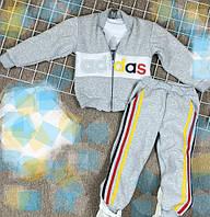 Спортивні костюми трійка для хлопчиків на ріст 92-98,98-104,104-110,110-116,116-122см утеплені