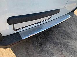 Nissan NV300 2016↗ рр. Накладка на задній бампер (нерж)
