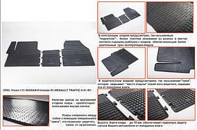 Nissan NV300 2016↗ рр. Гумові килимки (3 шт, Stingray) Premium - без запаху гуми