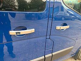 Nissan NV300 2016↗ рр. Накладки на ручки (4 шт) 1 отвір, Carmos - Турецька сталь