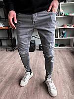 Джинсы - Мужские серые джинсы зауженые / чоловічі джинси сірі завужені