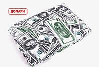 Наволочка бязь 80х80 - Долари
