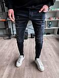 Джинси - Чоловічі чорні джинси / чоловічі джинси чорні рвані, фото 2