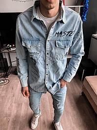 😜 Джинсовці - Чоловіча куртка джинсовці блакитна / голуба джинсова куртка чоловіча