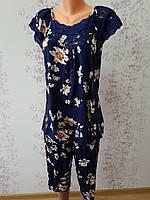 Синяя пижама бамбук.
