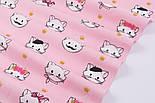 """Поплін шириною 240 см """"Вусаті котики"""" на рожевому фоні (№3311), фото 3"""
