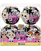 Шар Lol surprise remix fun club