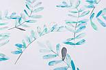 """Поплін шириною 240 см """"Велике листя акації"""" м'ятно-бірюзове на білому тлі (№3309), фото 5"""